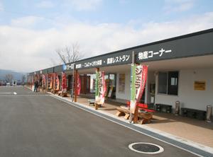 昭和村(群馬県) 会場写真