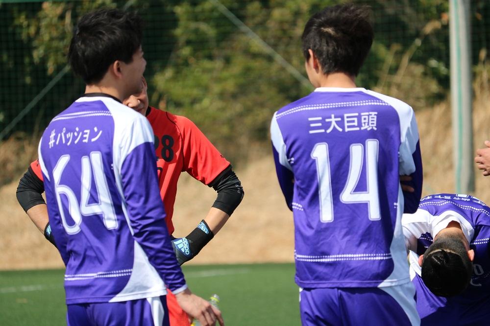 2018/2/28(水)~3/1(木) FOOTBALL COMPETITION 17-18【TRY&ERROR②】波崎 写真