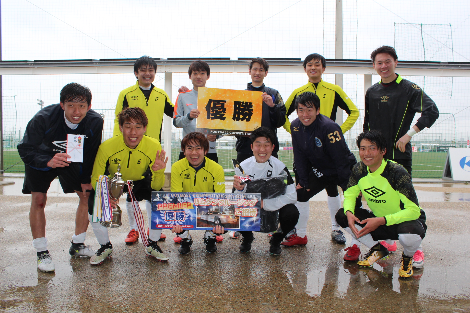 2018/3/19(月)~20(火) FOOTBALL COMPETITION 17-18【PREMIER④】J-GREEN堺
