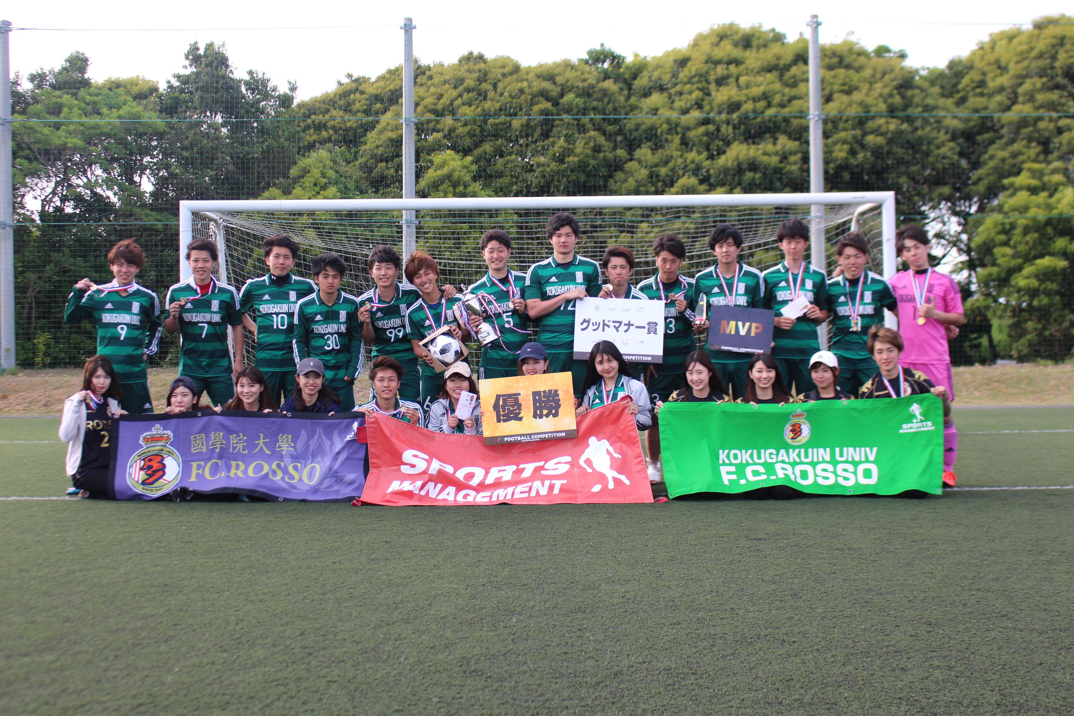 2018/5/5(土)~6(日)  FOOTBALL COMPETITION 17-18【ENJOY⑤】波崎