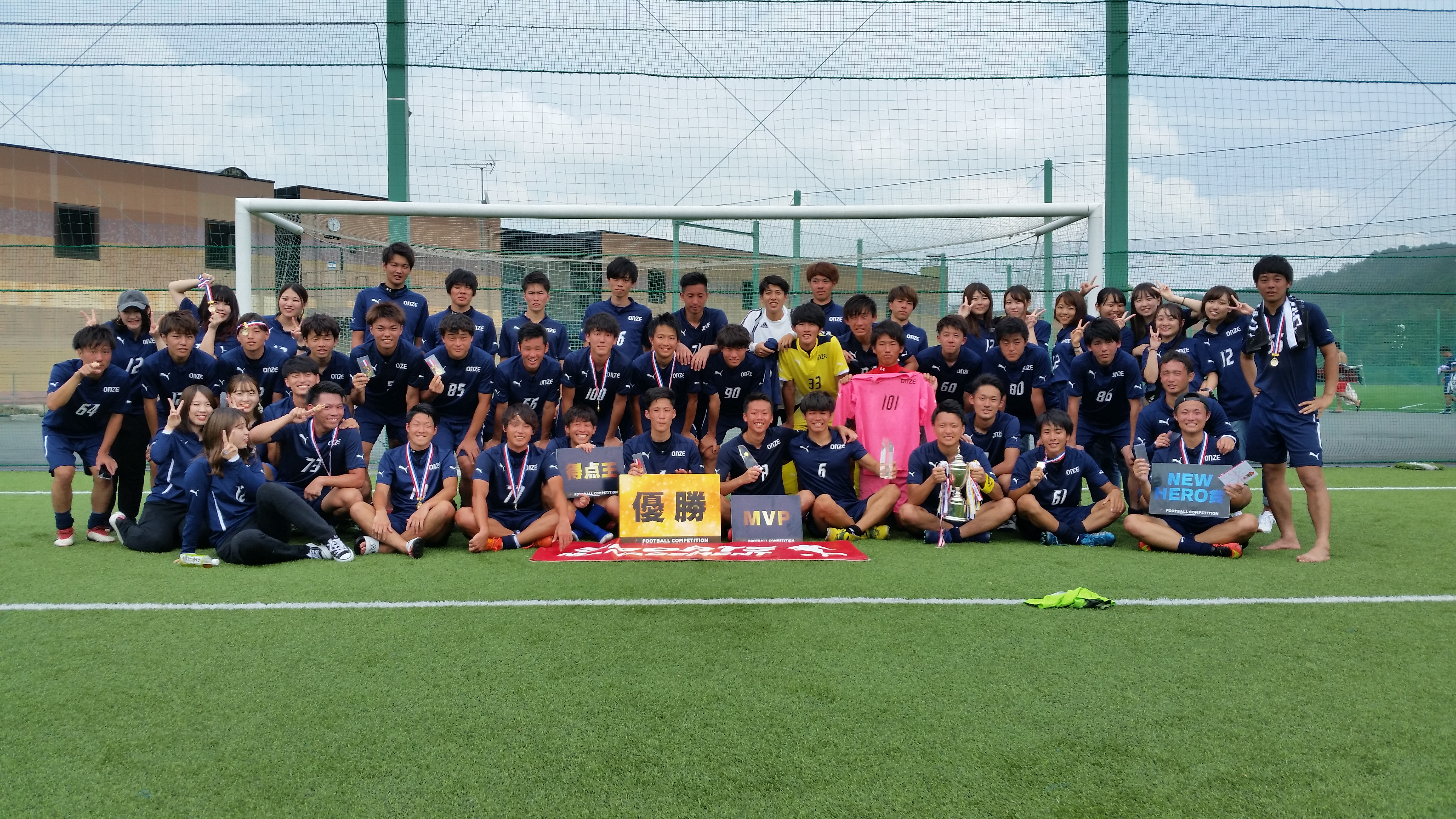 2018/8/30(木)~31(金)  FOOTBALL COMPETITION 17-18【PREMIER⑦】