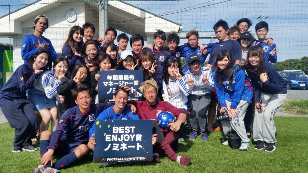 ENJOY賞