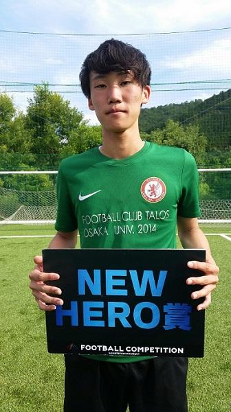 NEW HERO賞