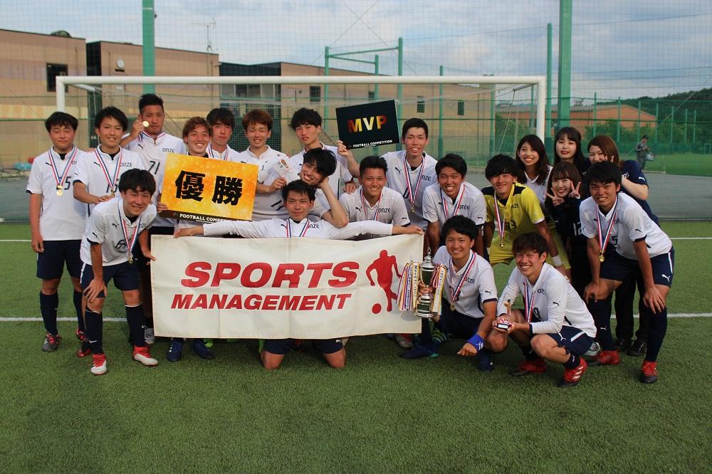 2018/6/16(土)~17(日) FOOTBALL COMPETITION 17-18【ENJOY⑦】アスコザパークTANBA