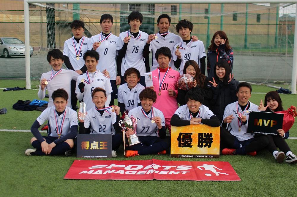 2018/3/5(月)~6(火) FOOTBALL COMPETITION 17-18【ENJOY④】アスコザパークTANBA