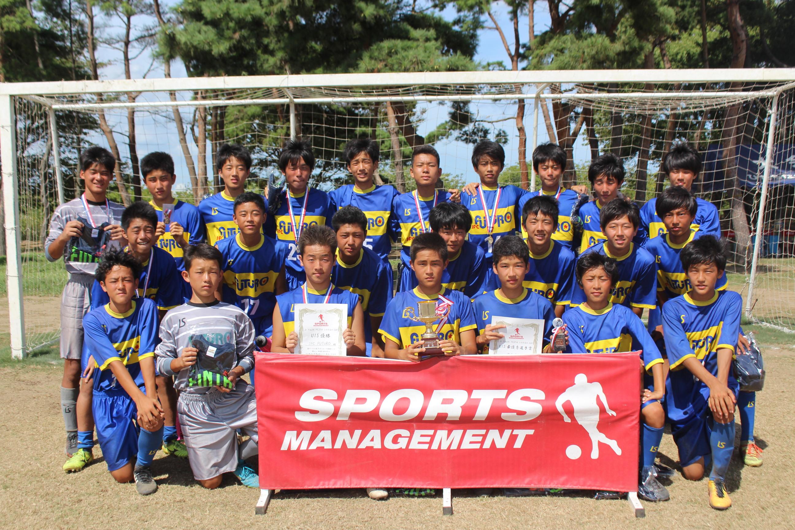 2018/8/13~15 Jr.Youth FESTA SUMMER ステージ②ひたちなかCUP U-15