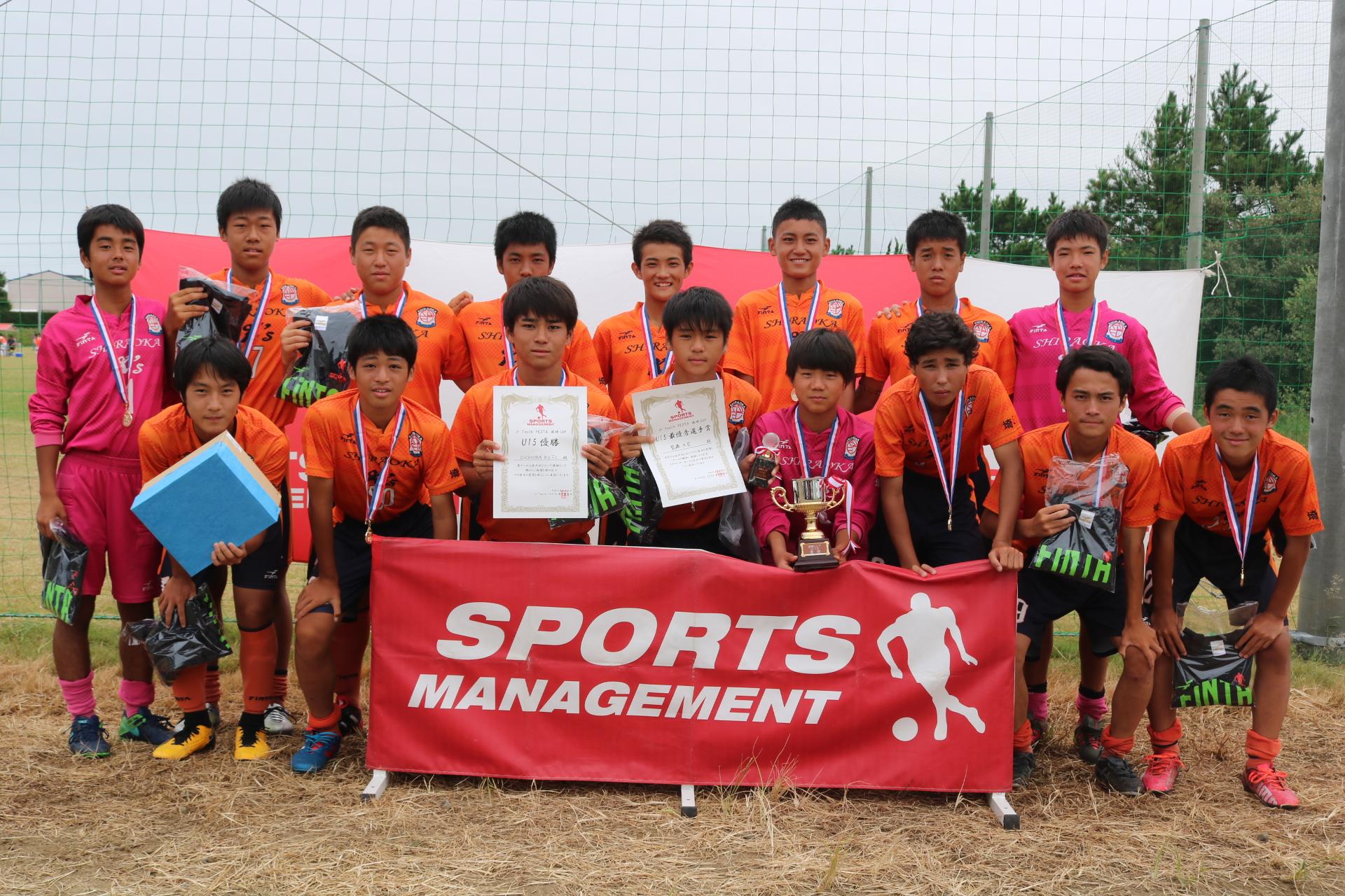 Jr.Youth FESTA ステージ③波崎CUP U-15