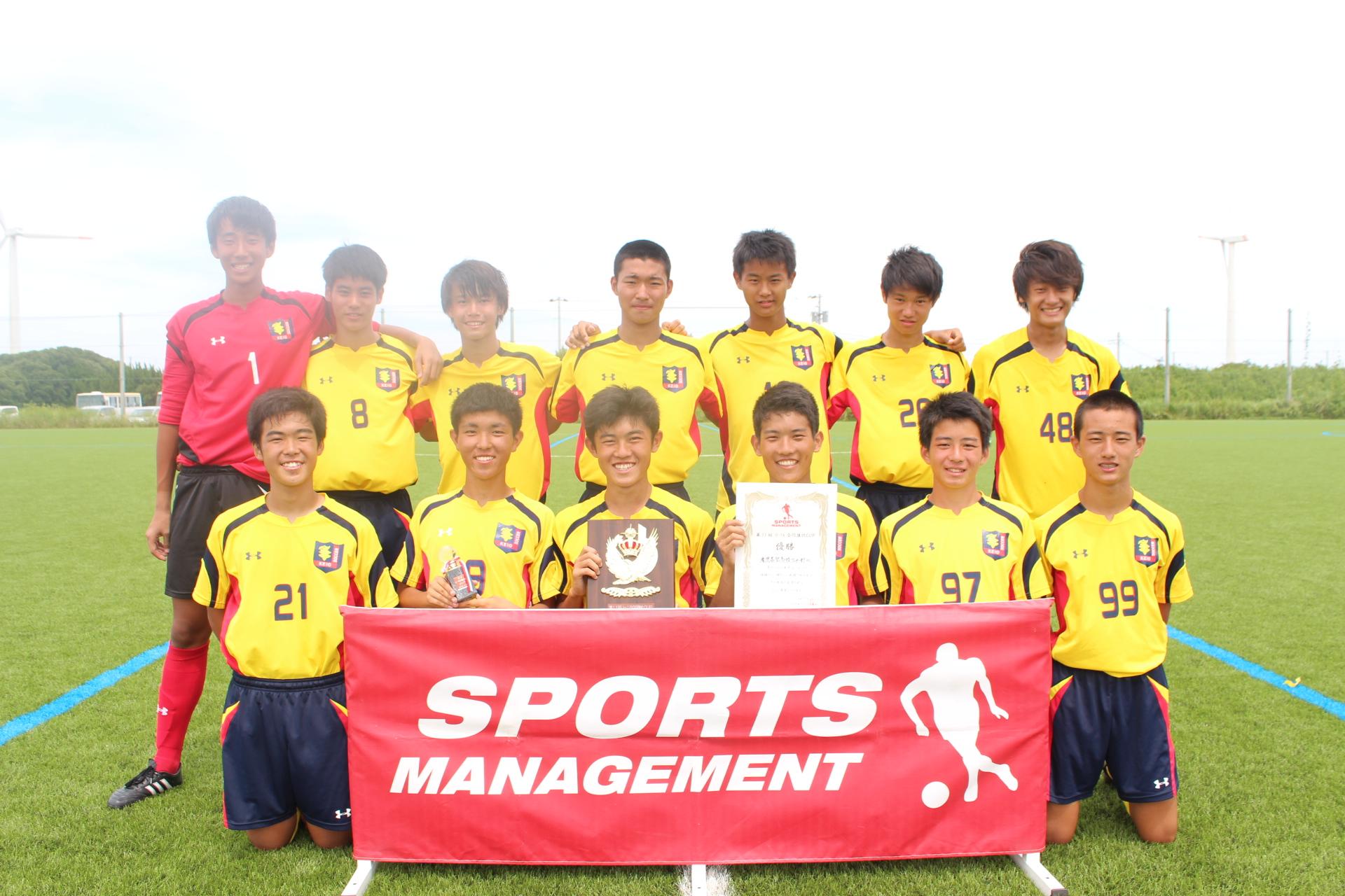 第11回 U-16 合同強化CUP