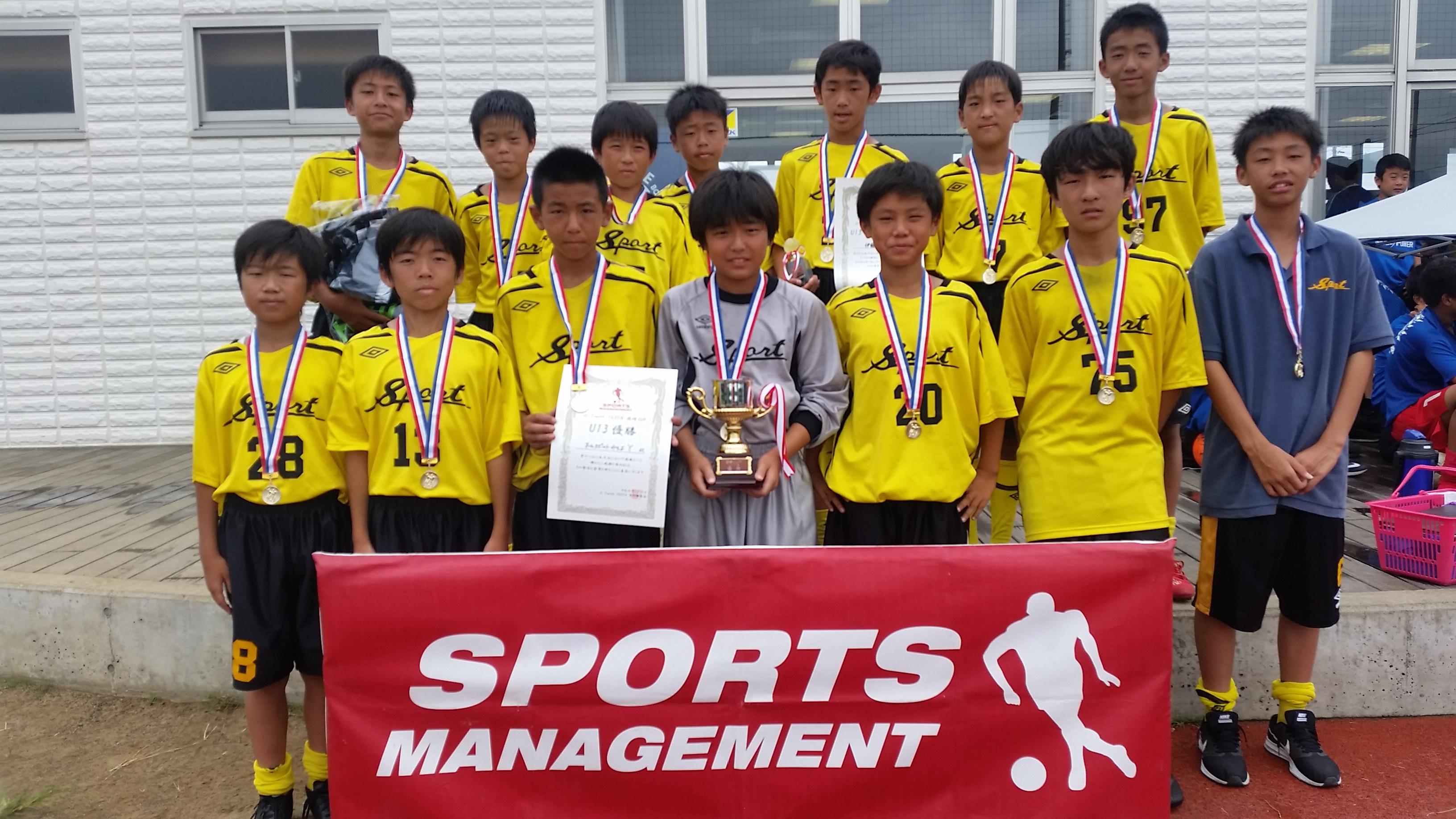 Jr.Youth FESTA ステージ③波崎CUP U-13