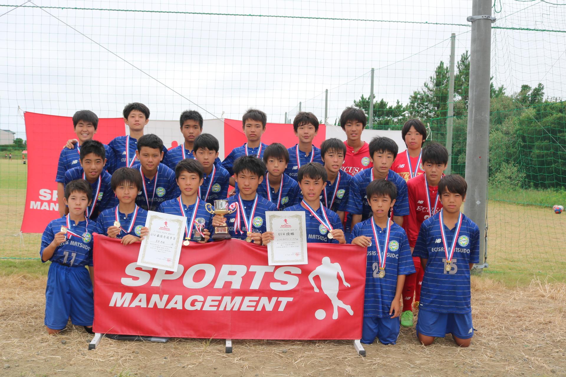 Jr.Youth FESTA ステージ③波崎CUP U-14
