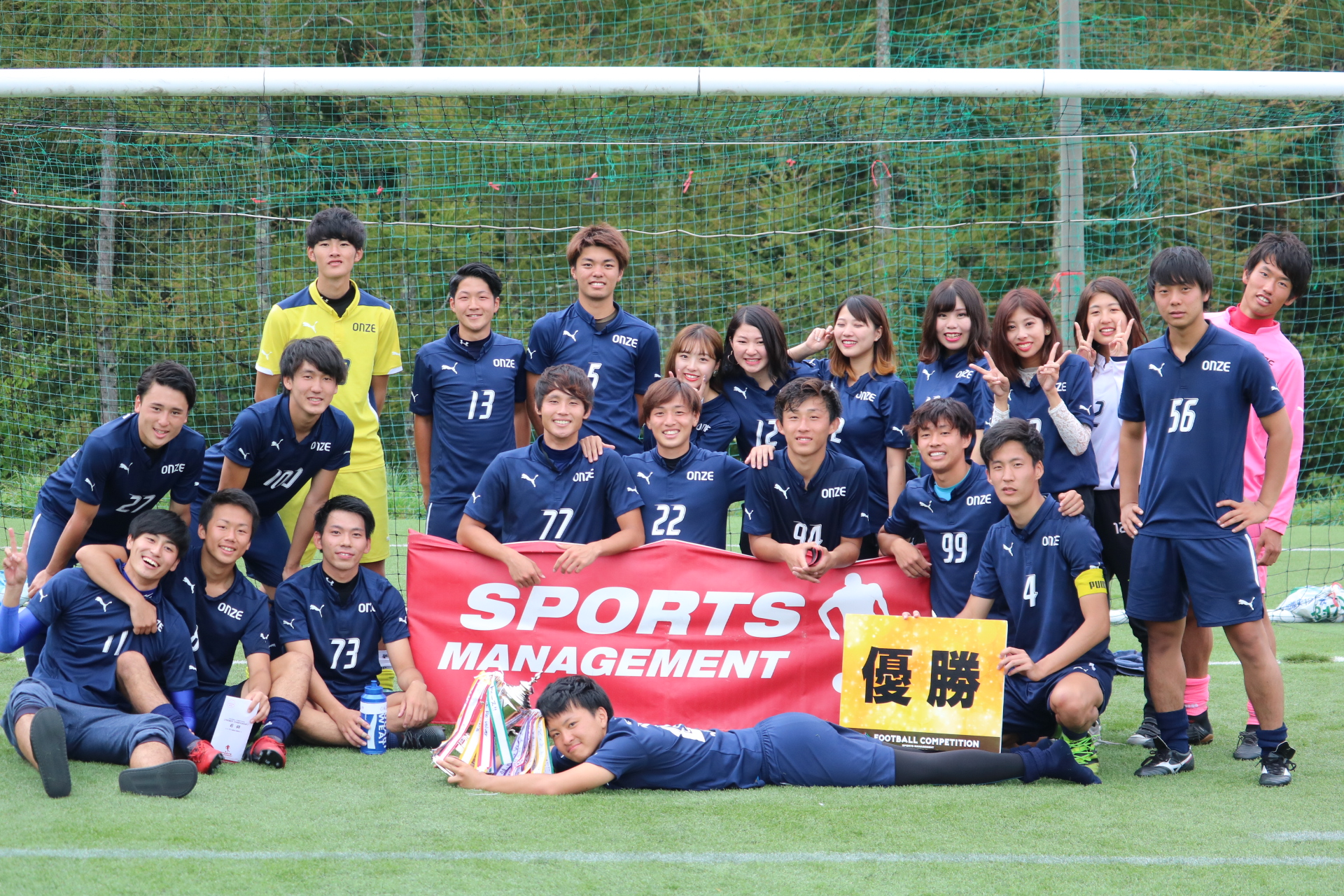 2018/9/22(土)~23(日) FOOTBALL COMPETITION 17-18【PREMIER CHAMPIONSHIP】菅平高原
