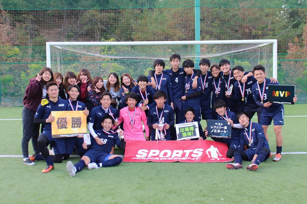 2018/12/1(土)~2(日) FOOTBALL COMPETITION 18-19【PREMIER①】アスコザパークTANBA