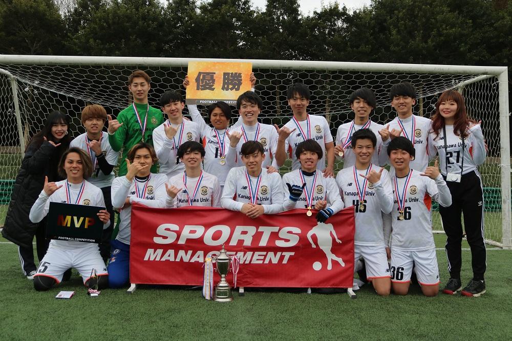 2019/2/7(木)~8(金) FOOTBALL COMPETITION 2018-2019【学年別ROUND】2年生