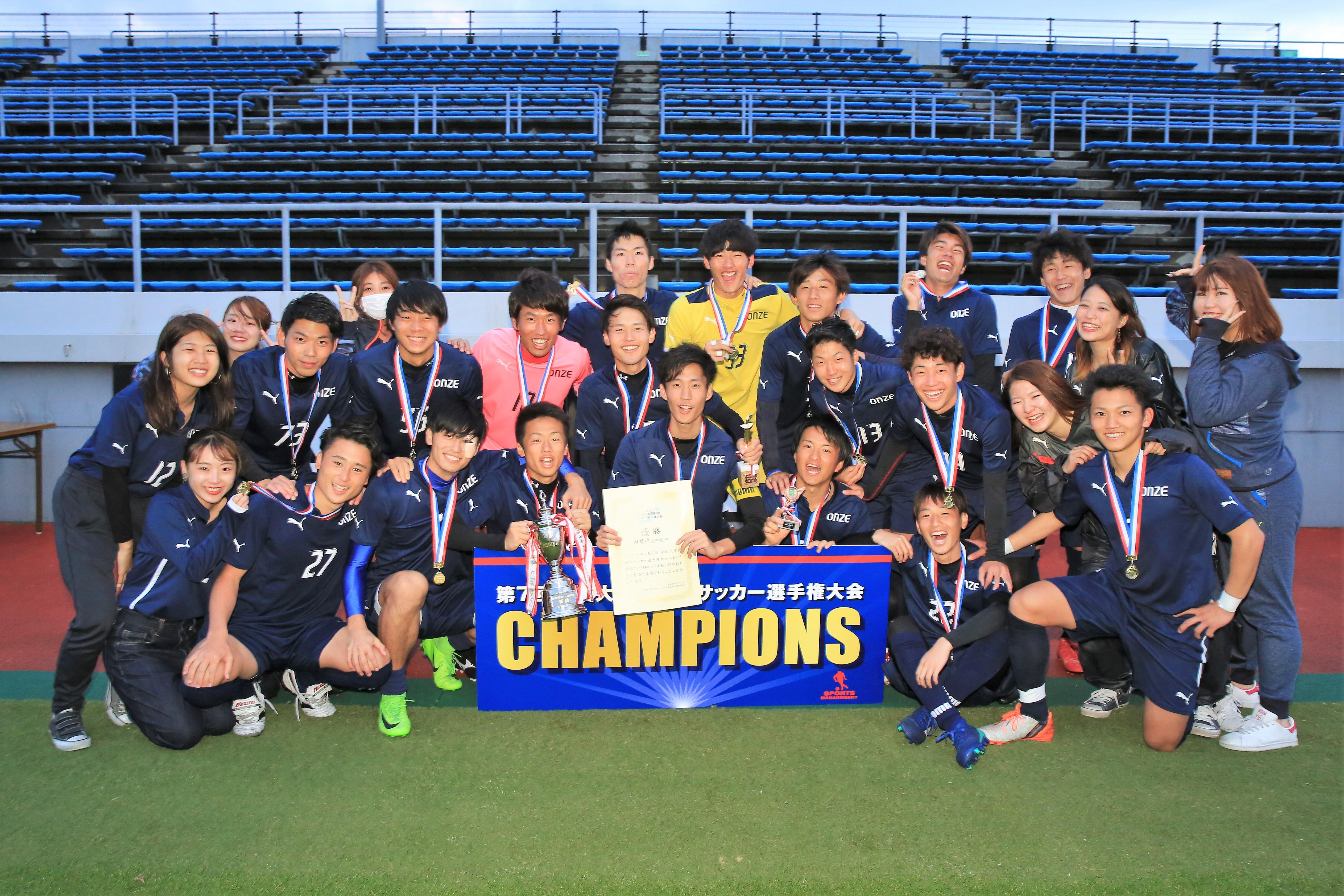 2018/12/3(月)~4(火) 第7回 全国大学同好会サッカー選手権大会