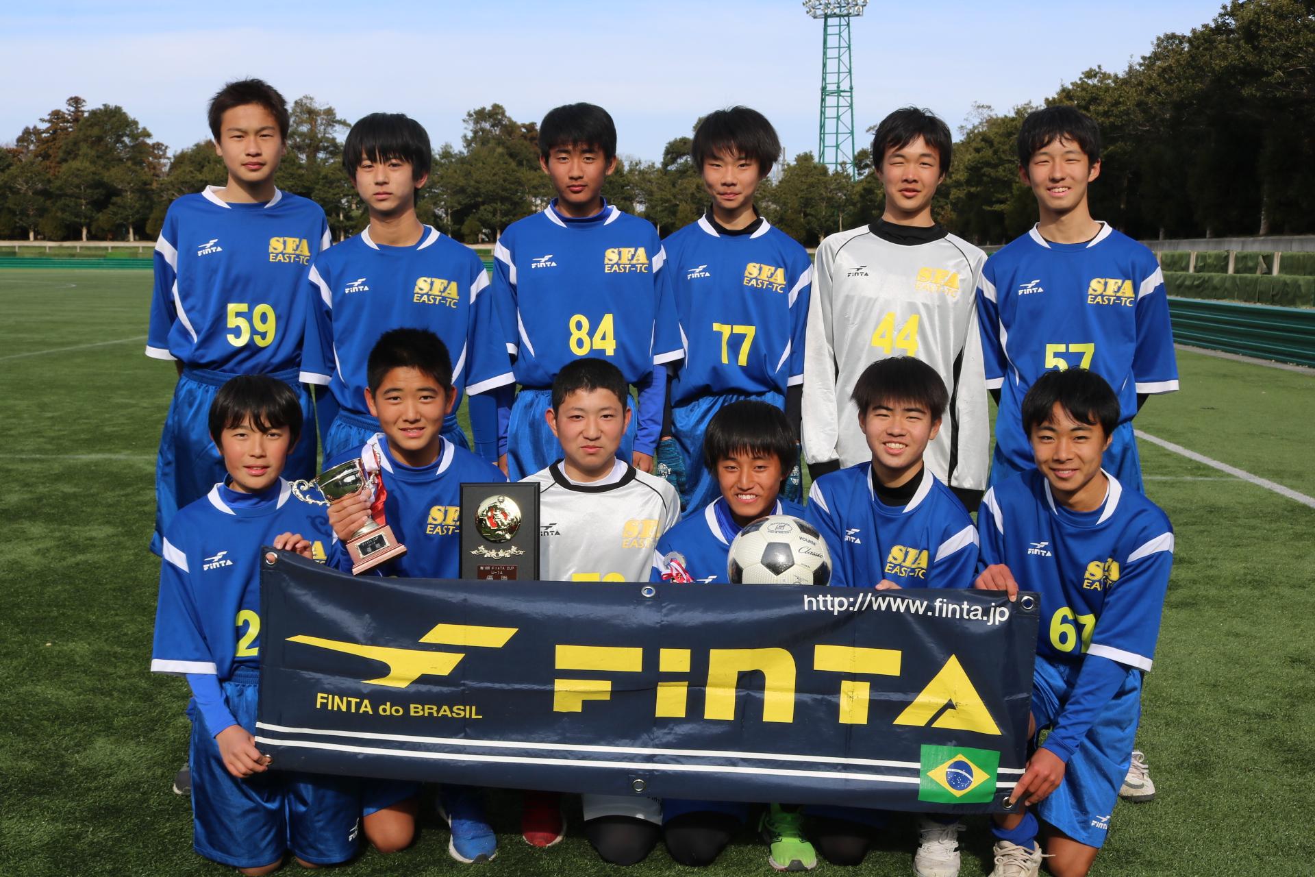 第19回FinTA CUP~選抜サッカー大会~ U-14