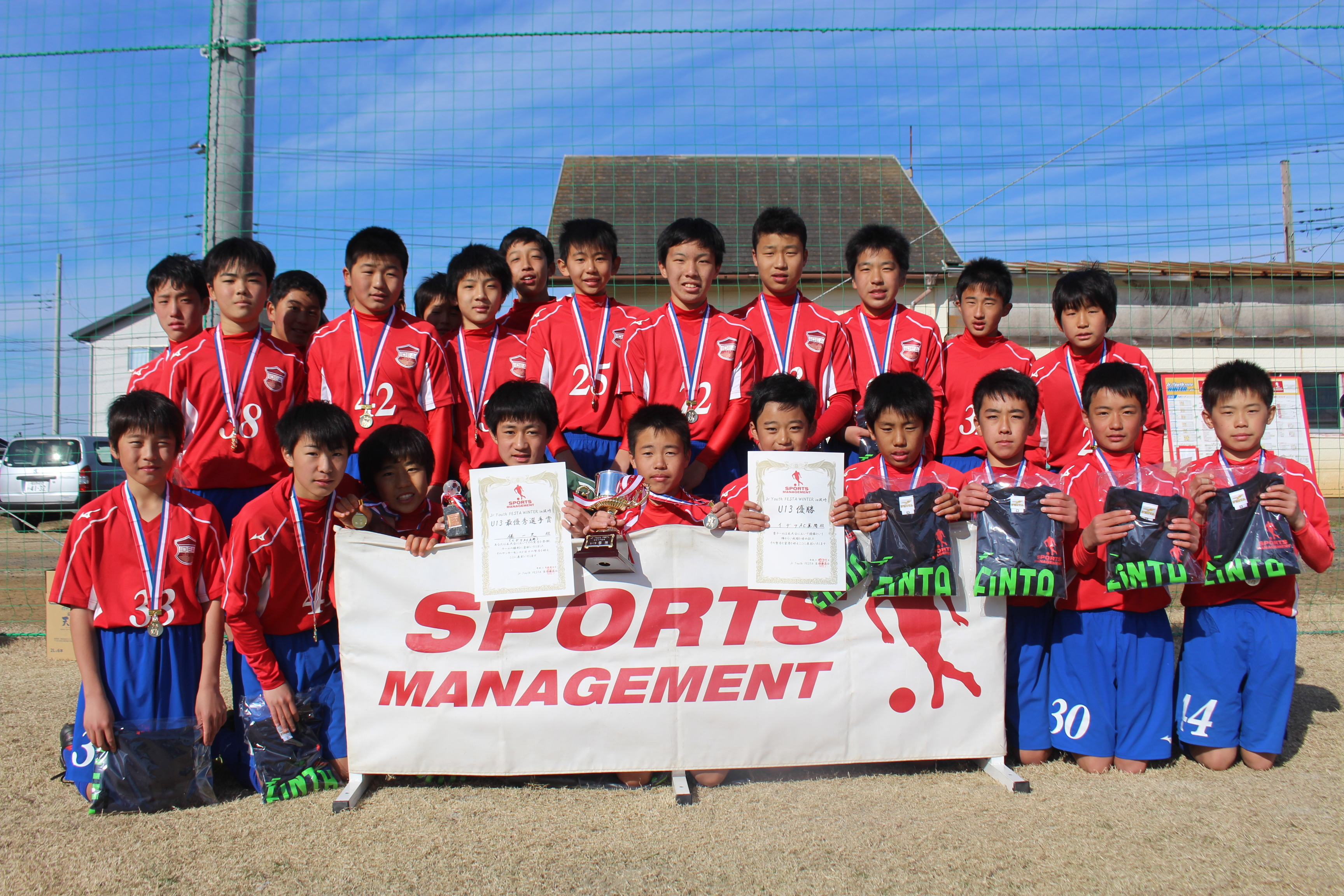Jr.Youth FESTA WINTER U-13