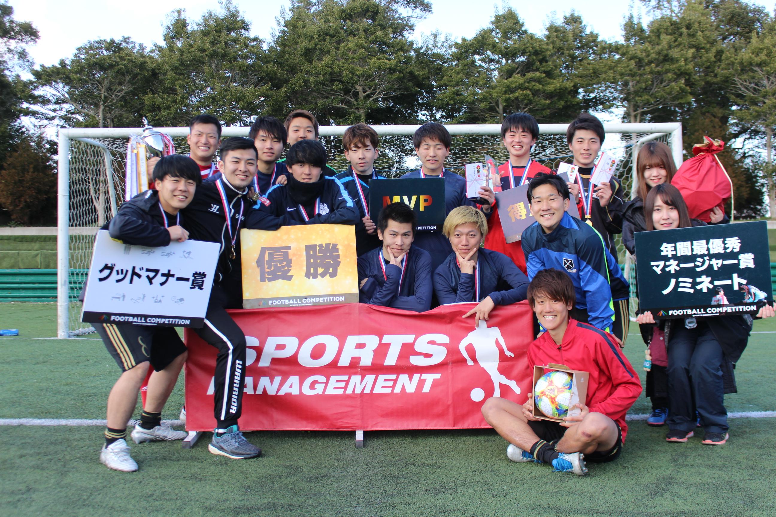 2019/3/6(水)~8(金) FOOTBALL COMPETITION 18-19【ENJOY⑥】鹿島ハイツ