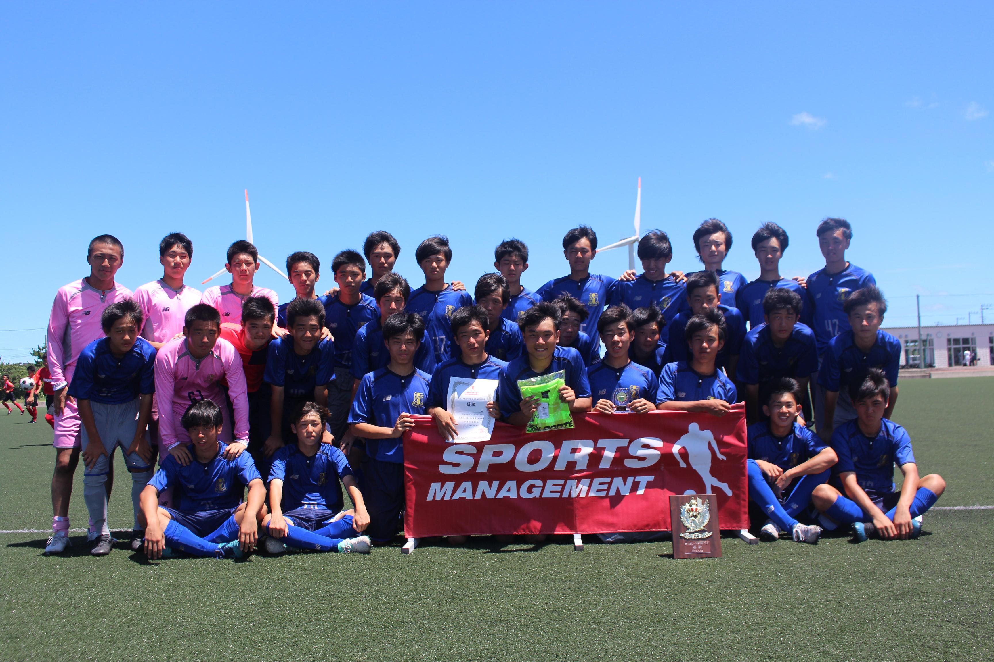 第12回 U-16 合同強化CUP