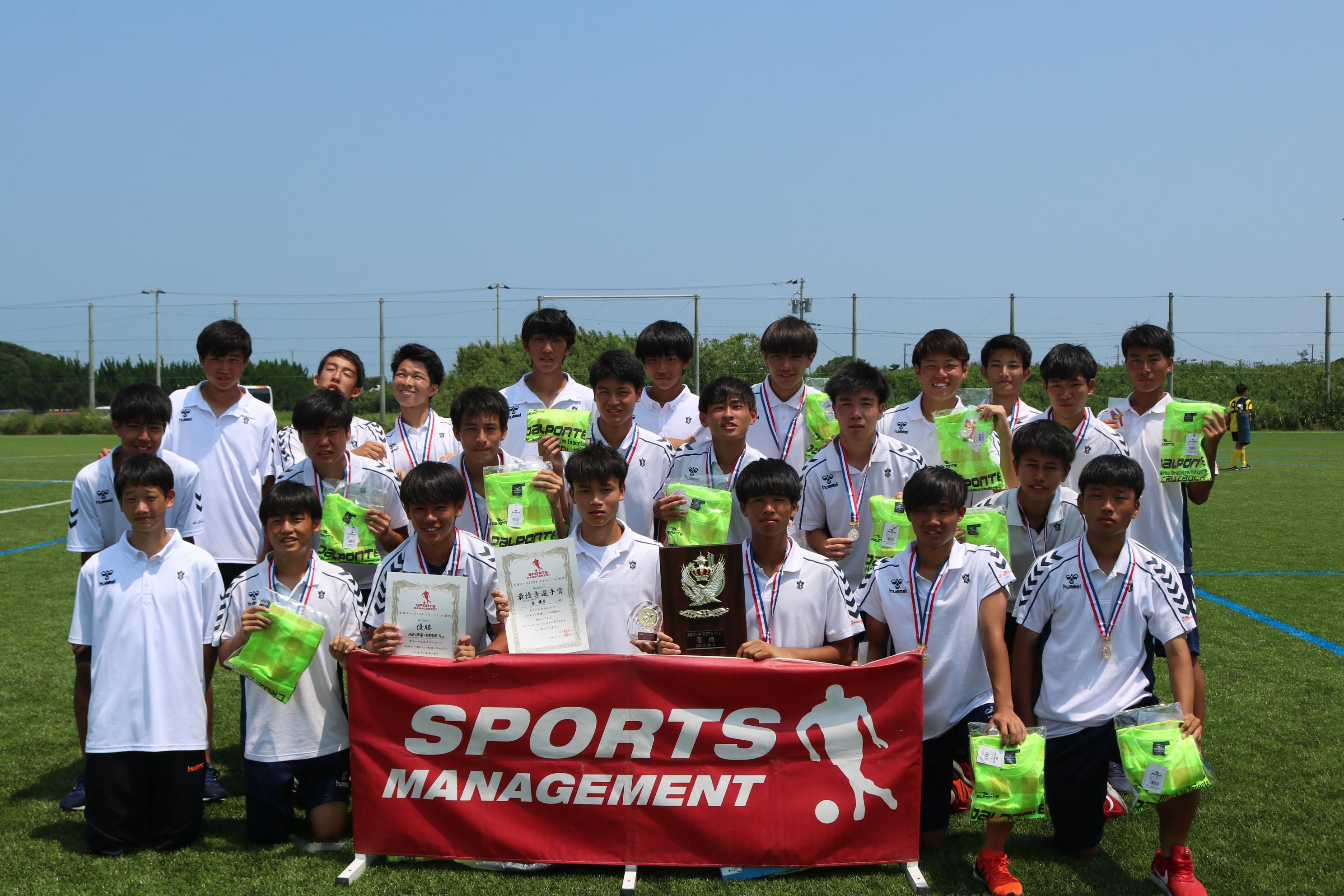全国ユースFESTA in 波崎CUP ステージ1 Div1