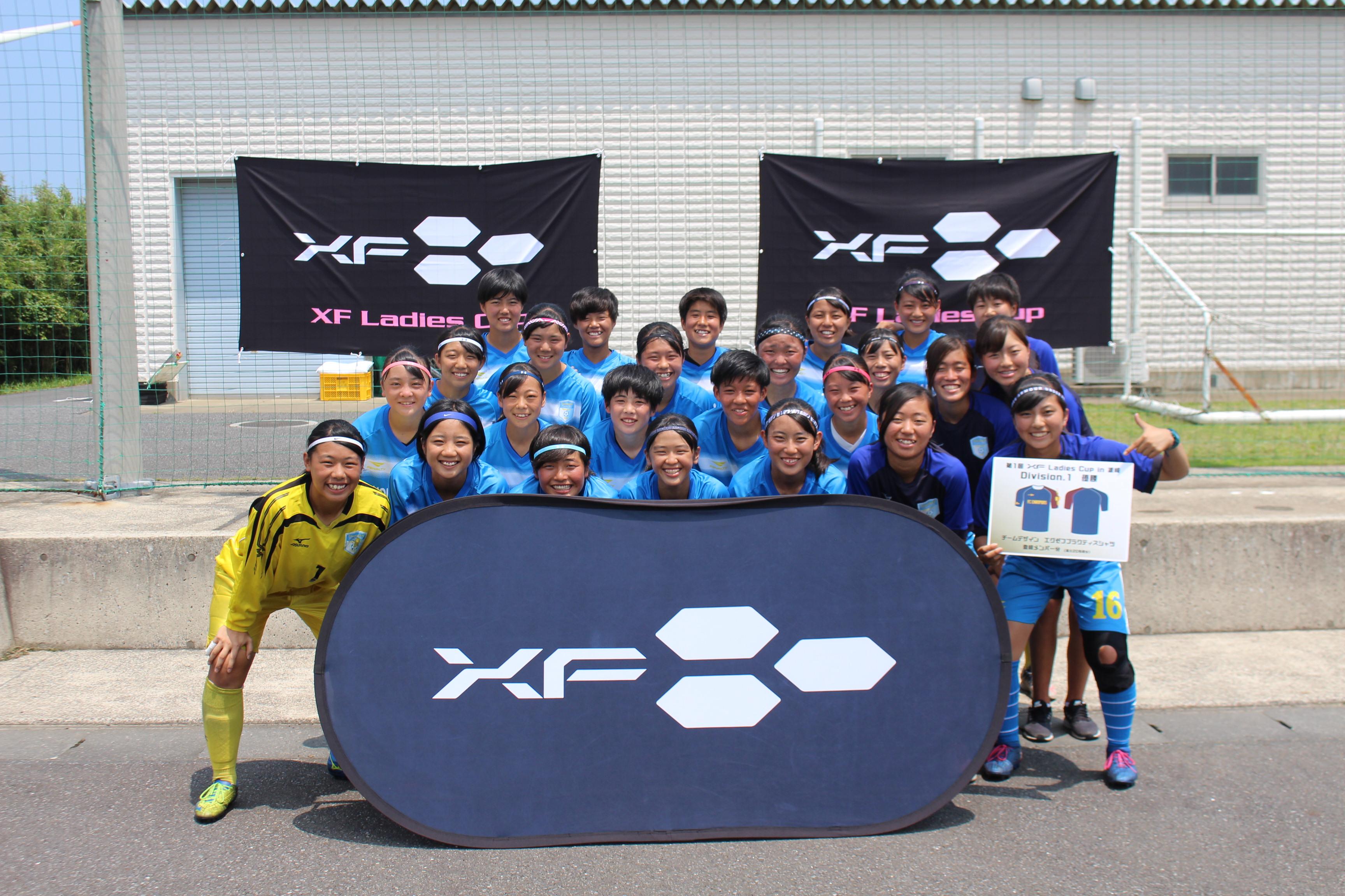 2019/7/22(月)~25(木) 第1回 XF Ladeis Cup