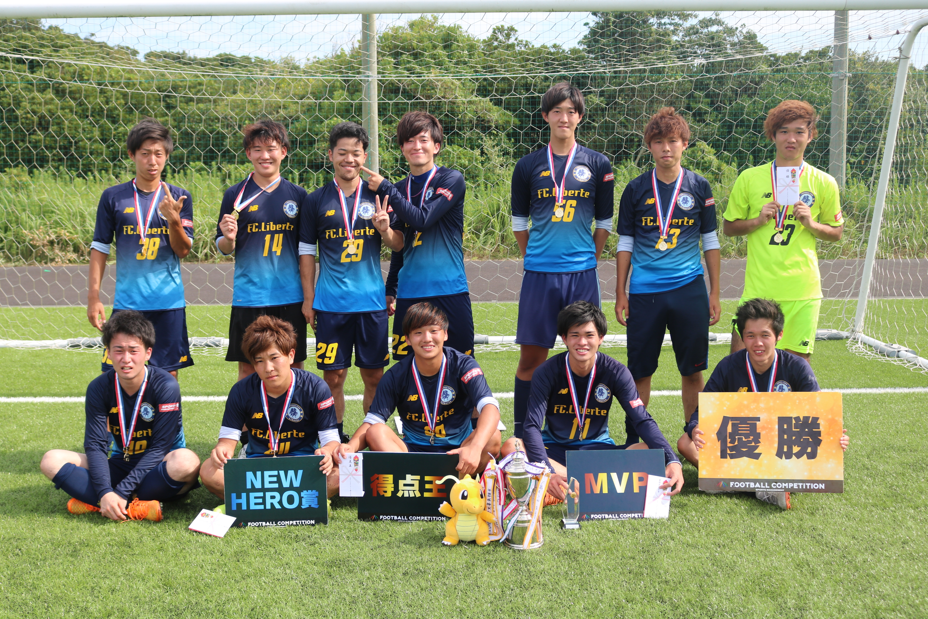 2019/8/27(火)~29(木) FOOTBALL COMPETITION 18-19【PREMIER⑧】波崎
