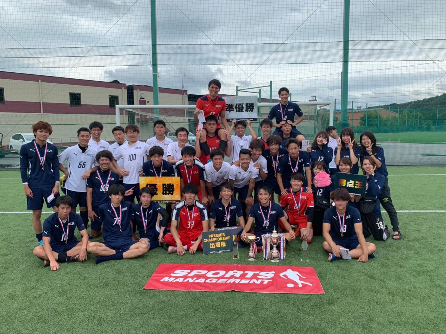 2019/8/29(木)~30(金) FOOTBALL COMPETITION 18-19【PREMIER⑨】アスコザパークTANBA