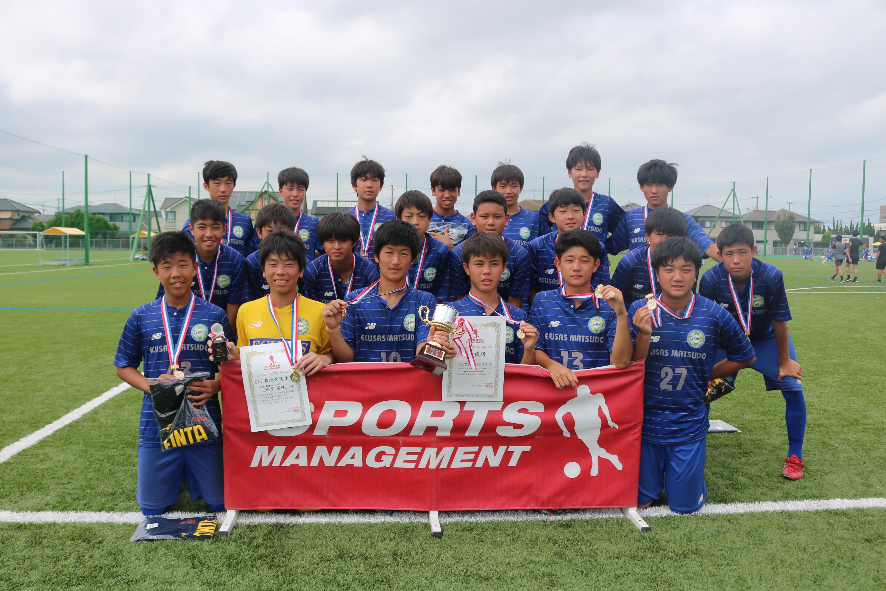 2019/8/18~20 Jr.Youth FESTA SUMMER 2019波崎CUP