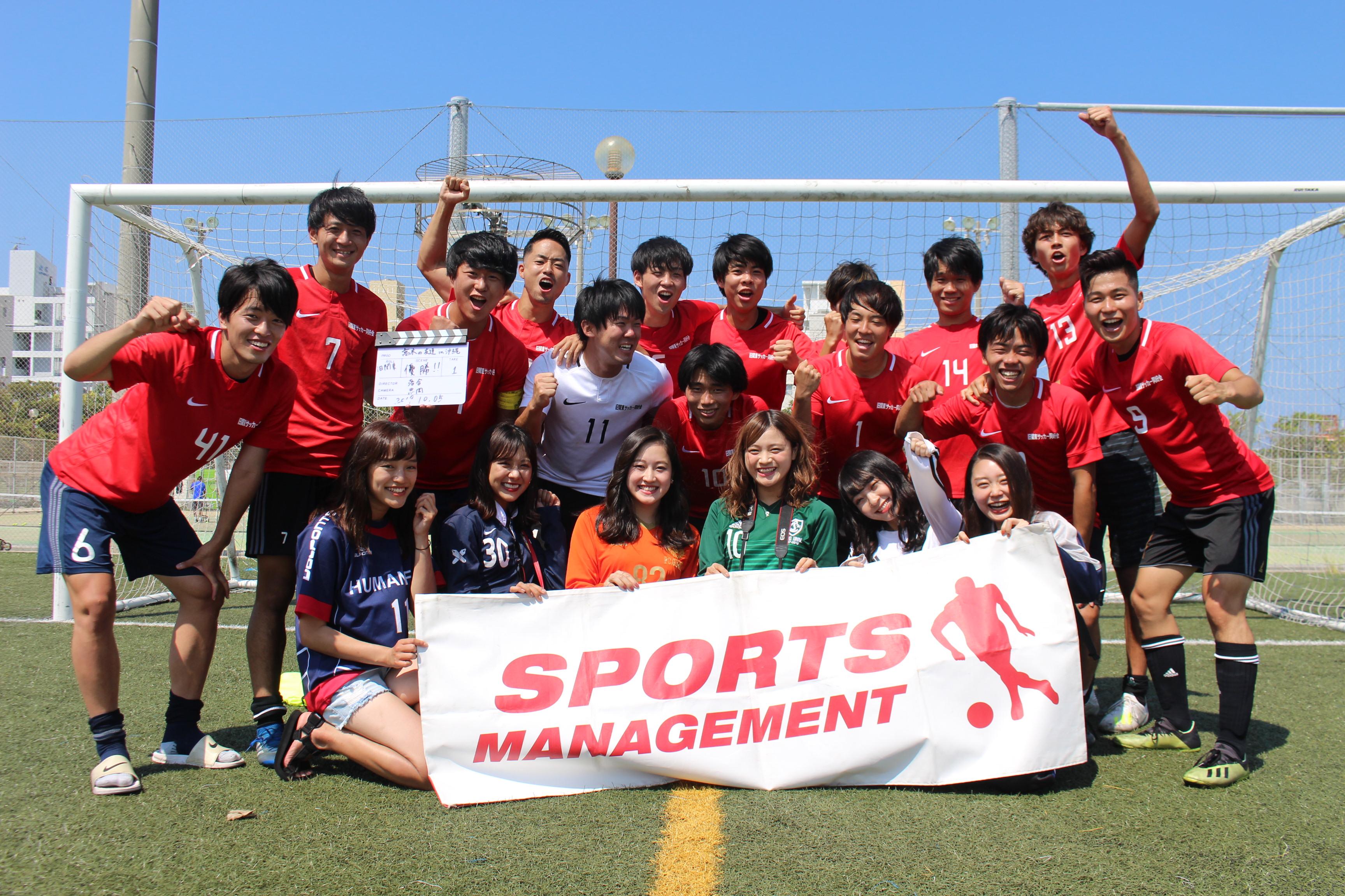 2019/10/6(土) FOOTBALL COMPETITION 18-19【PREMIER統一戦 in沖縄】