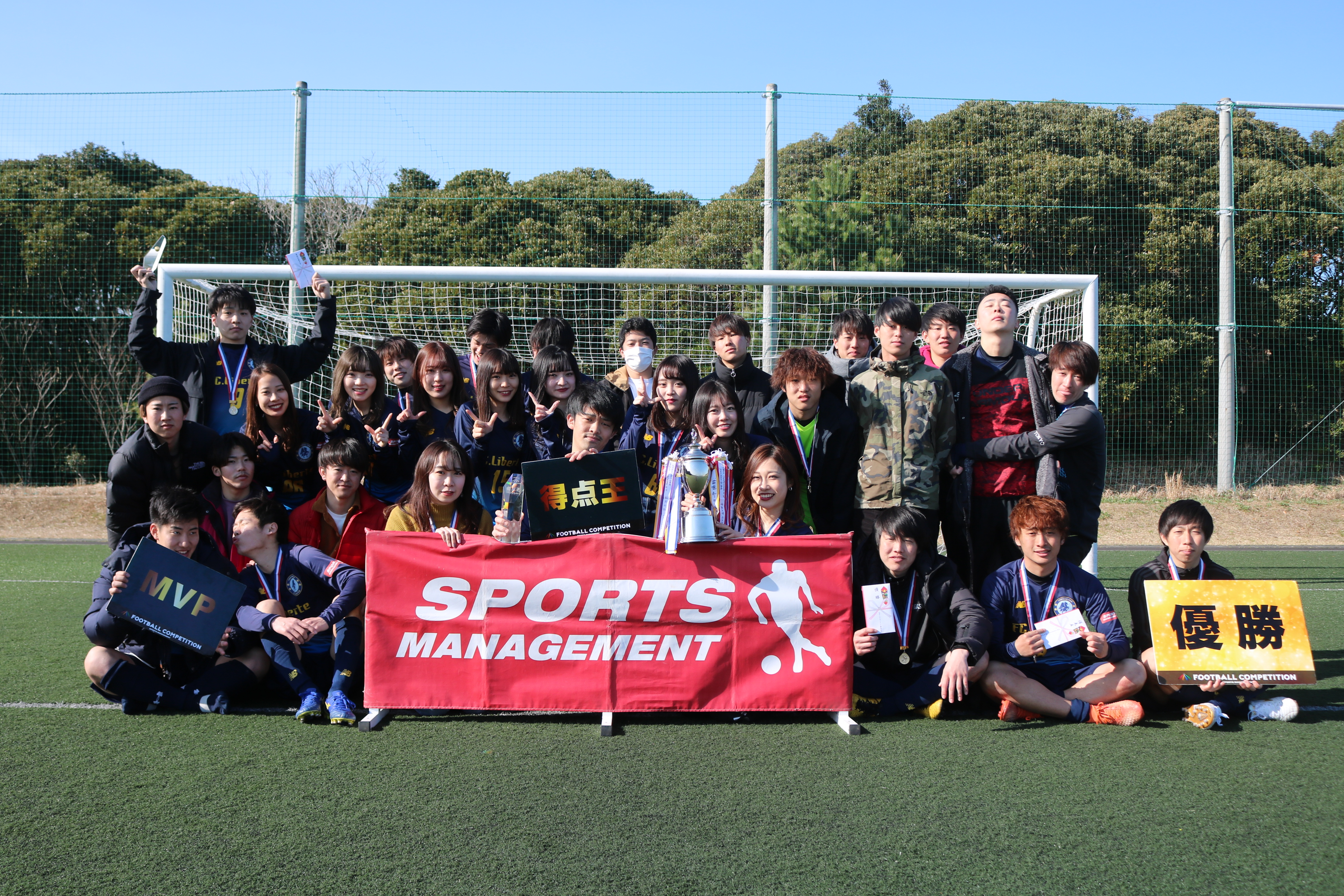 2020/2/27(木)~28(金) FOOTBALL COMPETITION 19-20 【ENJOY⑤】波崎