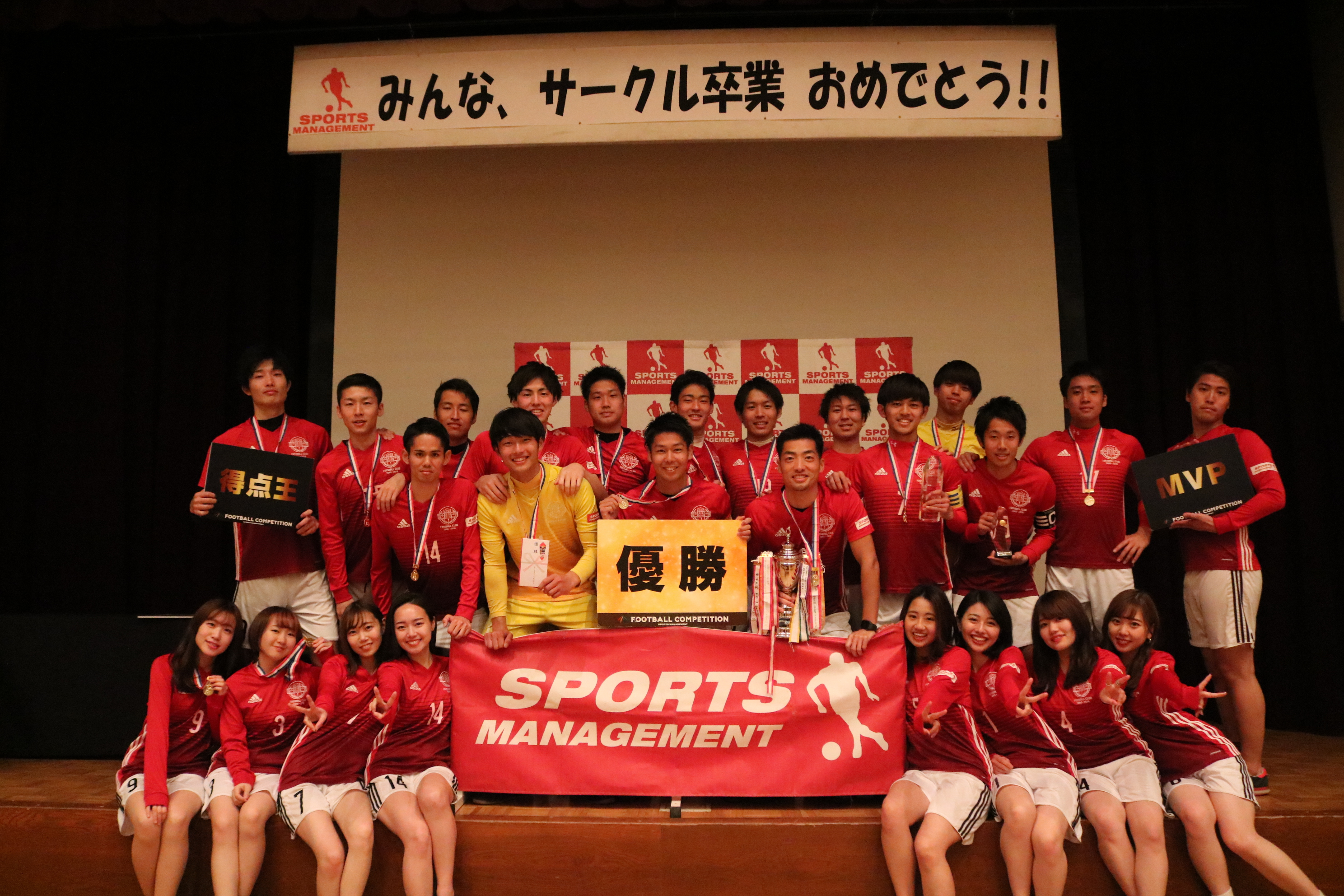 2020/1/31(金)~2/1(土) FOOTBALL COMPETITION 19-20【学年別ROUND】卒業生
