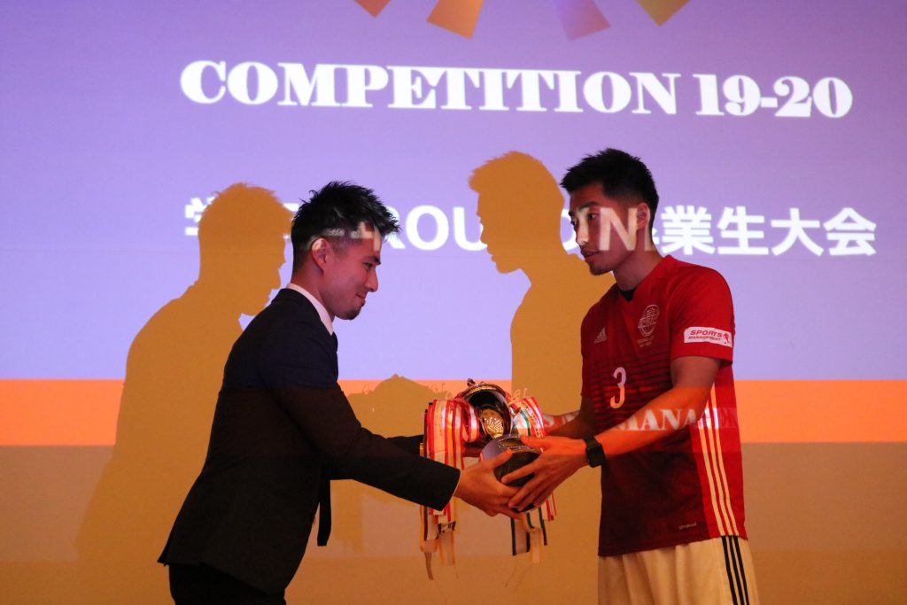 2020/1/31(金)~2/1(土) FOOTBALL COMPETITION 19-20【学年別ROUND】卒業生 写真