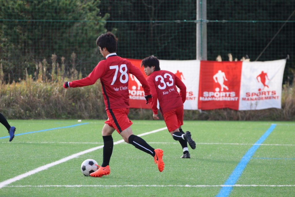 2019/12/7(土)~8(日) FOOTBALL COMPETITION 19-20 【ENJOY④】波崎 写真