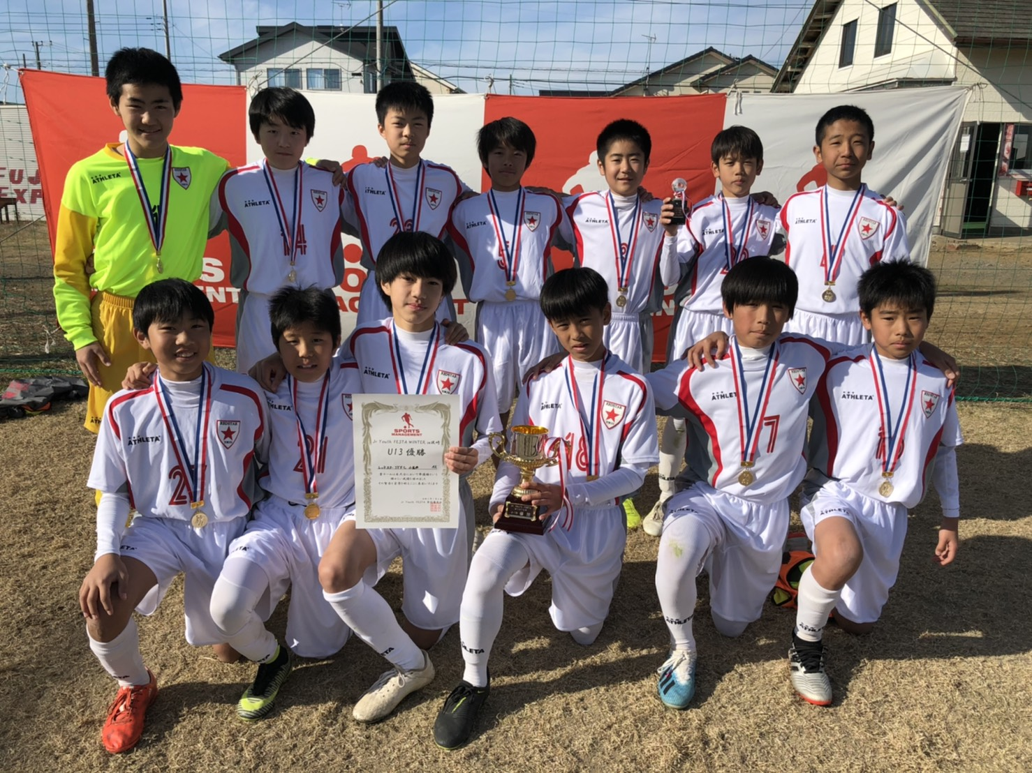 Jr.Youth FESTA WINTER U13