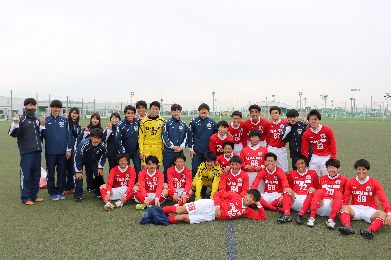 2020/2/25(火)〜2020/2/28(金) TRAUM CUP 2020西日本 in SPRING