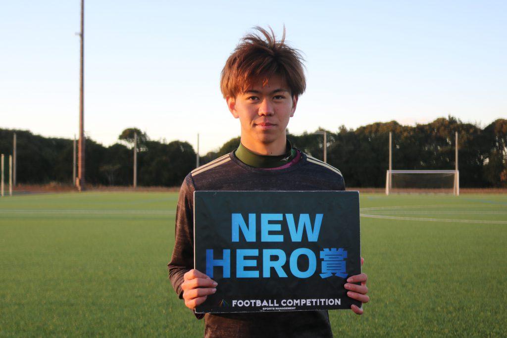 NEW HERO