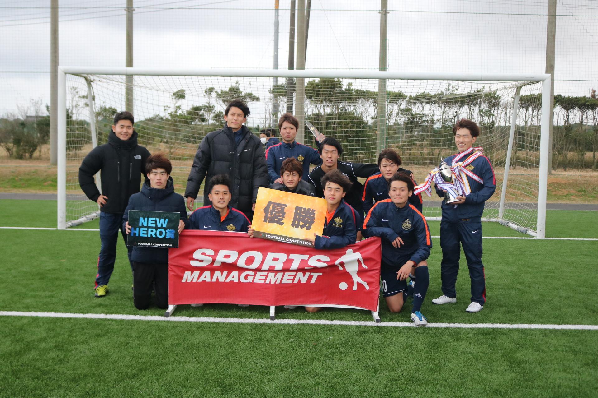 2020/12/12(土)~13(日) FOOTBALL COMPETITION 2020【Fall×Winter⑤】波崎