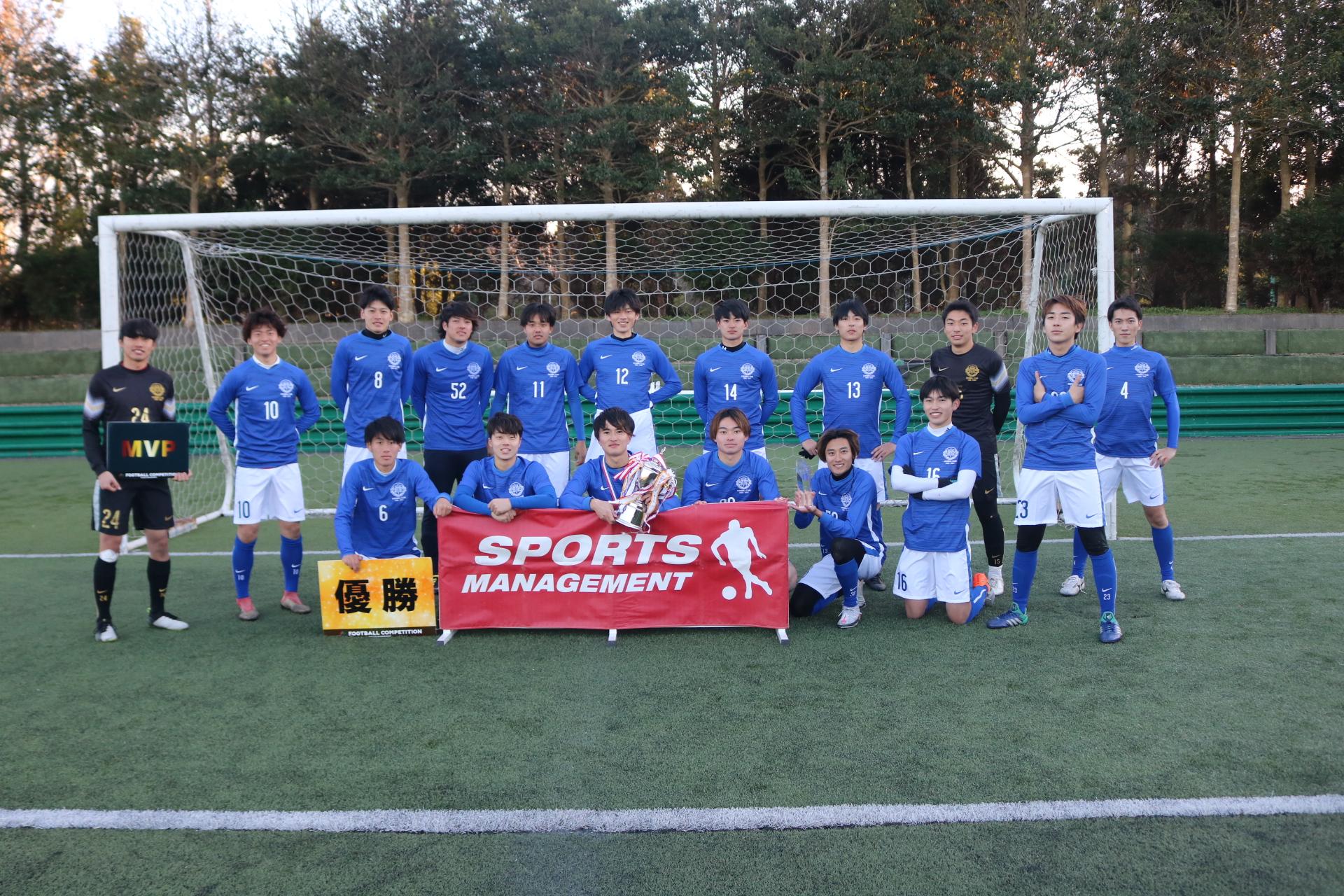 2020/12/19(土)~20(日) FOOTBALL COMPETITION 2020【Fall×Winter⑦】鹿島ハイツ