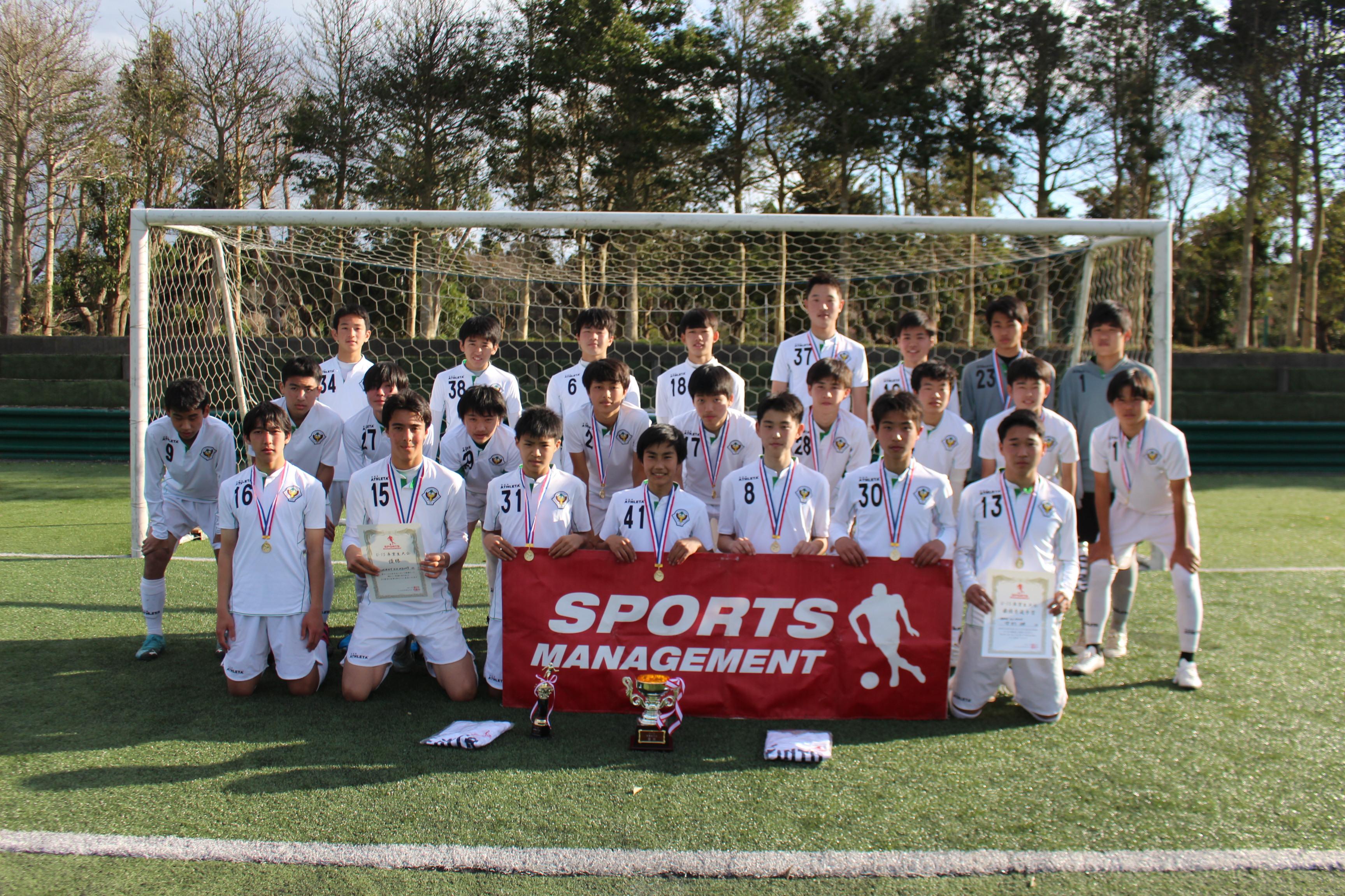 2021/3/13(土)~3/14(日) Jr.Youth U-15 卒業生大会