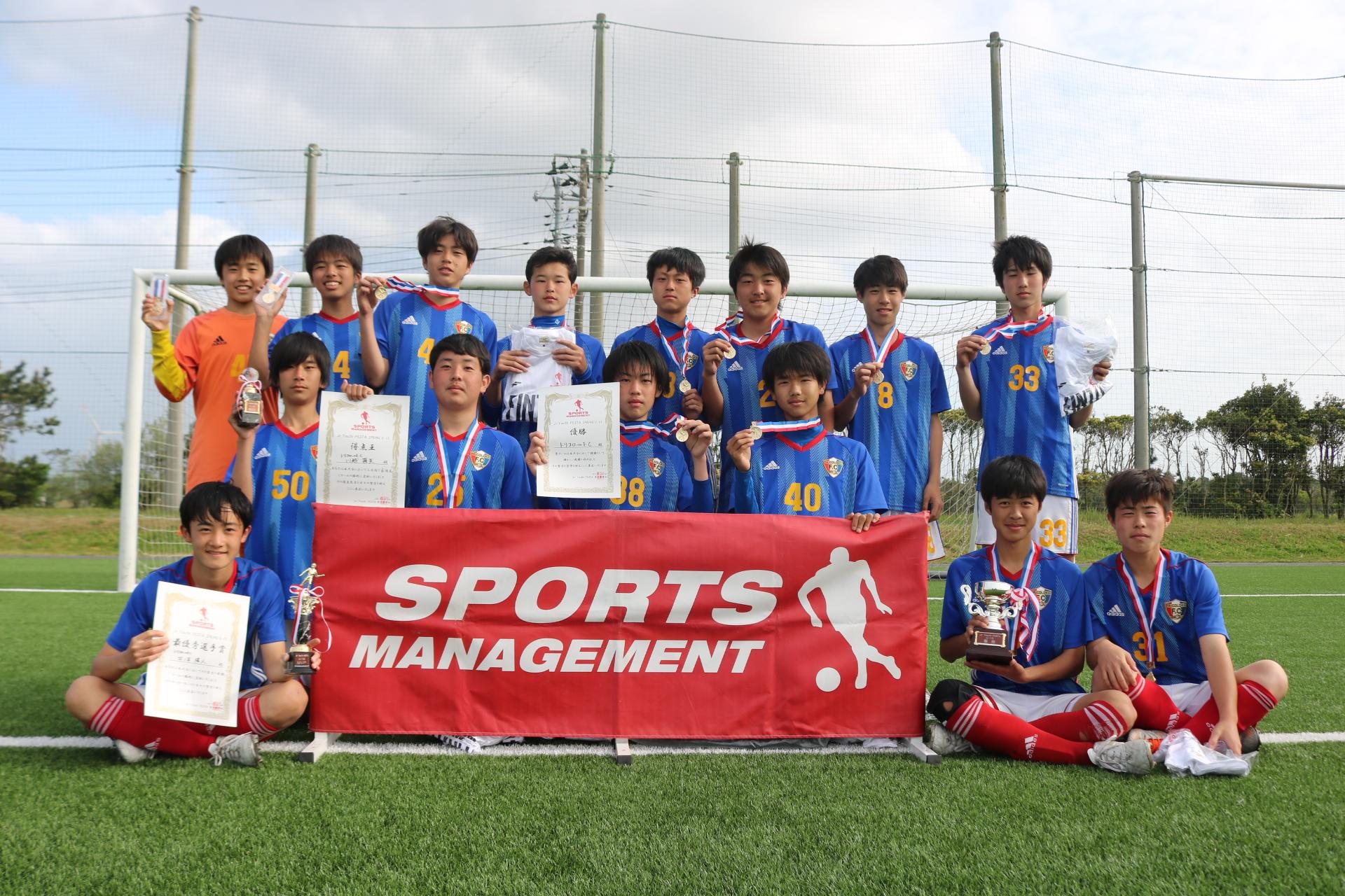 2021/4/1(木)~4/3(土) Jr.Youth FESTA SPRING U-15