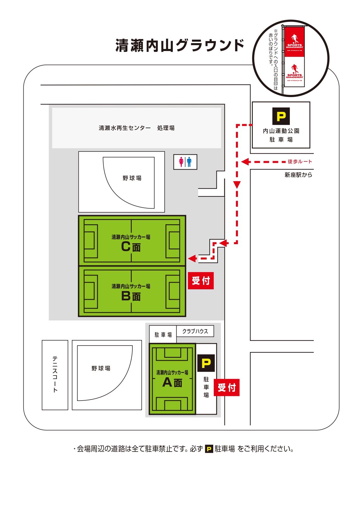 2021/3/8(月) FOOTBALL COMPETITION  【1day交流戦】0308 トーナメント表