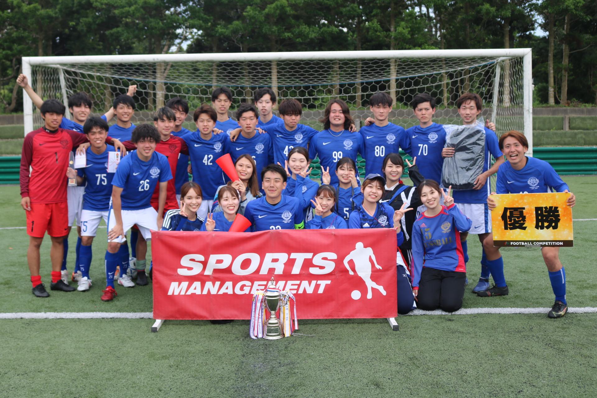 2021/6/19(土)~20(日) FOOTBALL COMPETITION 2021【新入生歓迎ROUND③】鹿島ハイツ