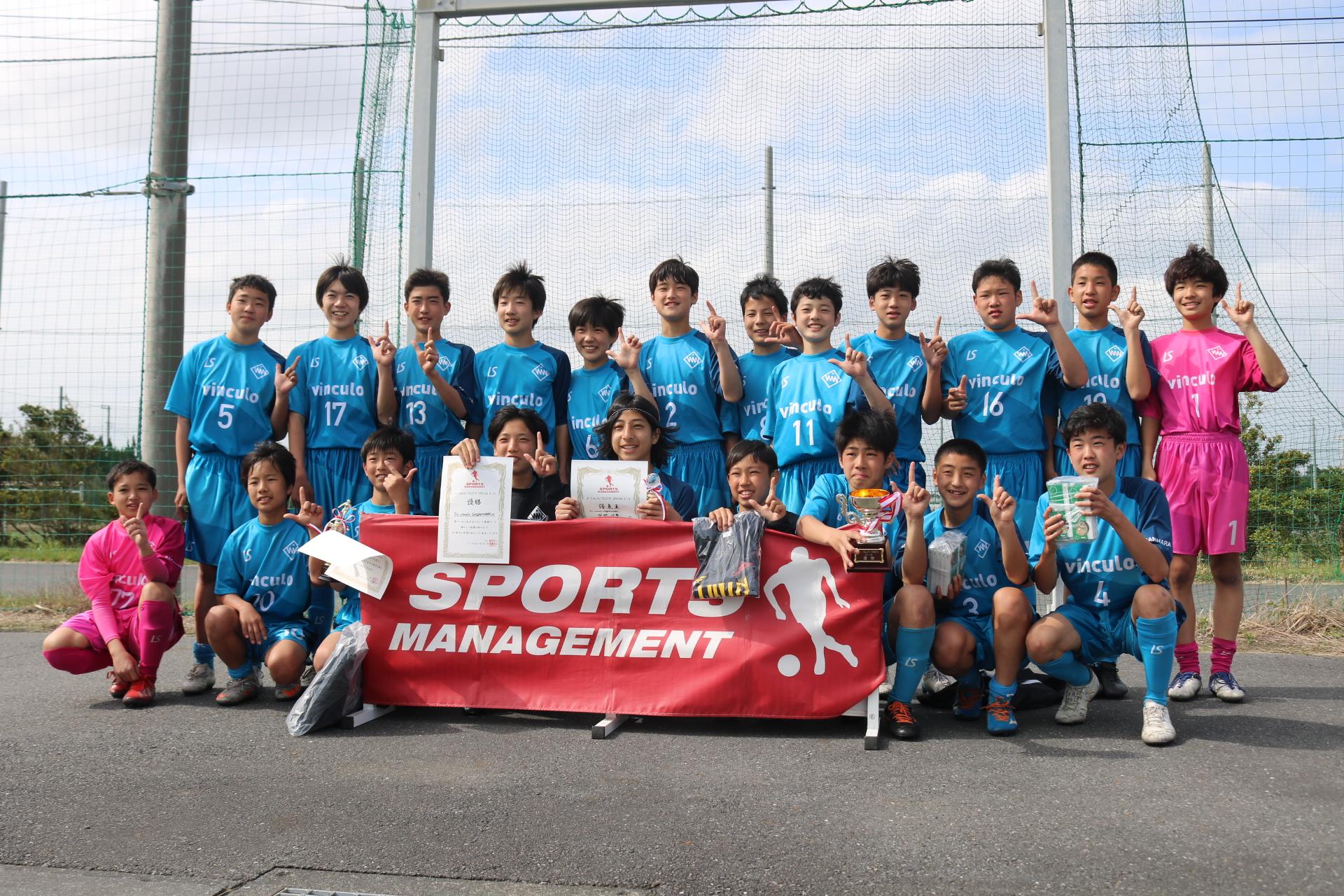 2021/4/1(木)~4/3(土) Jr.Youth FESTA SPRING U-14